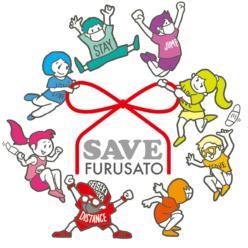 SAVE FURUSATO